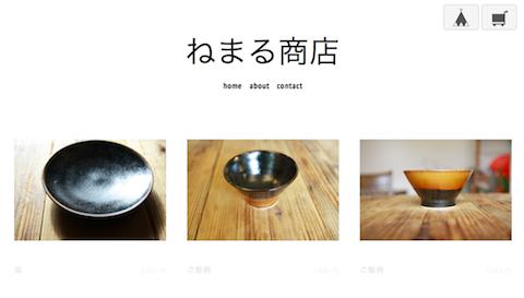 スクリーンショット 2014-01-08 18.44.36